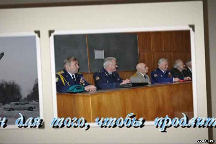 70-летие Васильковского ВАТУ (диск 1)